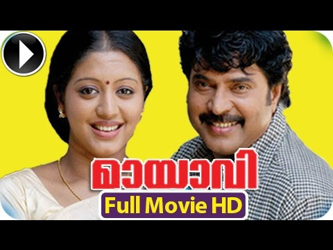 Malayalam Full Movie - Mayavi - Full Length Malayalam Movie [HD]