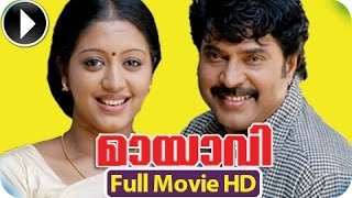 Pullipulikalum Aattinkuttiyum - Malayalam Full Movie - Mayavi - Full Length Malayalam Movie [HD]