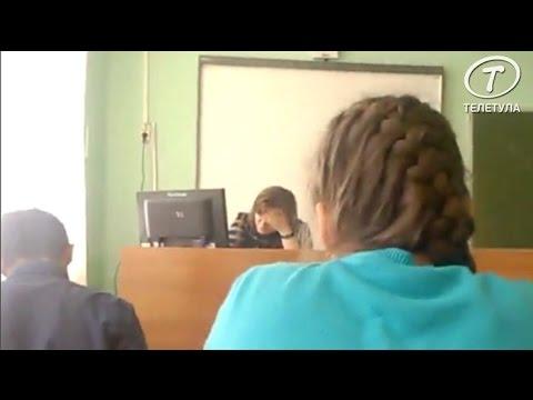 Учитель одной из тульских школ назвал детей «дебилами»