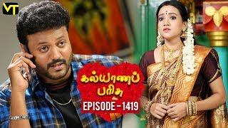 KalyanaParisu 2 - Tamil Serial | கல்யாணபரிசு | Episode 1419 | 29 October 2018 | Sun TV Serial