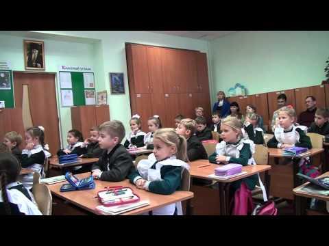 Открытый урок математики в 1 классе
