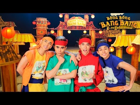 365DABAND - BỐNG BỐNG BANG BANG [OFFICIAL] (TẤM CÁM: CHUYỆN CHƯA KỂ OST) | bong bong bang bang