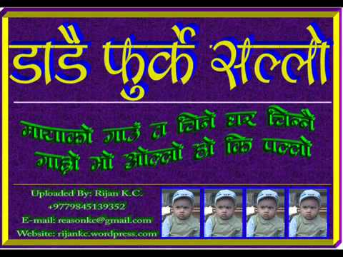 Dadai Furke Sallo New Nepali Folk Song 2011 Uploaded By Lilu Regmi From Dubai 0554959497 video