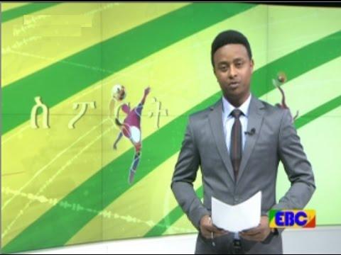#EBC Sport News December 21/2016 1:00 PM