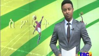 EBC Sport news at 7:00 - 11/04/2009