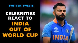 CELEBRITIES REACT TO INDIA LOSS IN WORLD CUP 2019 SEMI FINAL | NEW ZEALAND BEATS INDIA | #INDVSNZ