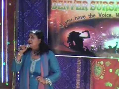 Tum Asha Vishwas Hamaare | Subah | Bhakti Genre of the Denver...