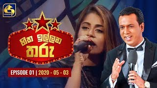 Hitha Illana Tharu 2020-05-03