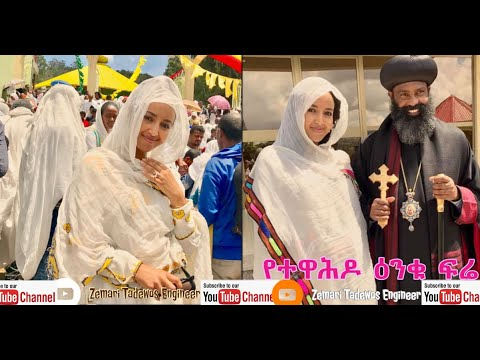 Amazing Artist Meseret Mebrate Performance On Ethiopian Orthodox Mezmur( Yilal Andebete) video