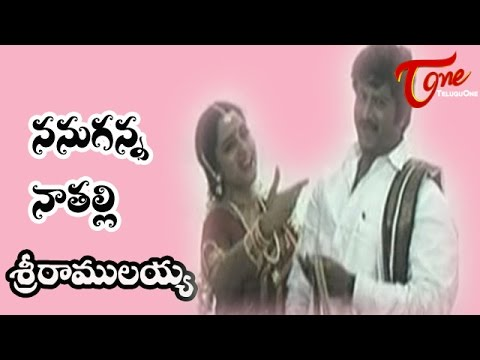 Sri Ramulayya Songs - Nanuganna Naatalli - Mohan Babu - Soundarya video