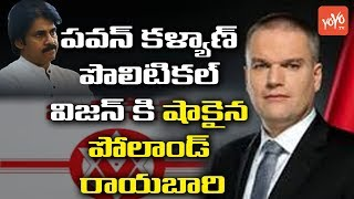 Janasena Pawan Kalyan's Political Vision Shocks Poland Ambassador Adam Burakowski