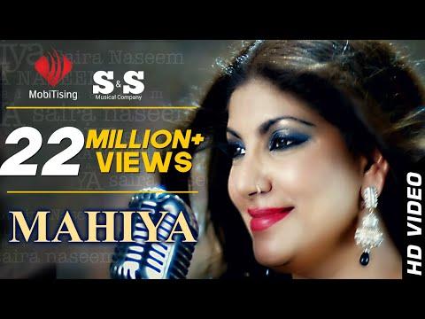 Sahira Naseem - Mahiya - Latest Punjabi And Saraiki Song 2016
