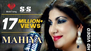 Sahira Naseem - Mahiya - Latest Punjabi And Saraiki Song 2016