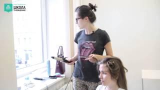 Курсы по причёскам в спб