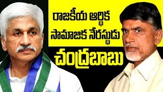 YSRCP MP Vijayasai Reddy Sensational Comments on Chandrababu || Sakshi TV