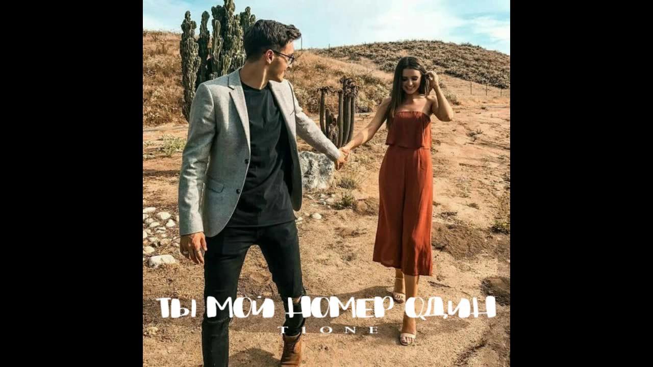 Shami - за тобой (душевная песня 2017)mp3 download