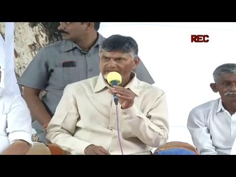 Grama Sabha by Honorable Chief Minister of Andhra Pradesh at Donepudi (V) Guntur (D) Live
