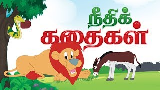 Moral Stories For Kids in Tamil | Animal stories & jungle stories for kids