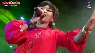 download lagu Jihan Audy Move On   Jihan Audi gratis