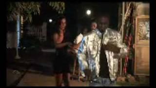 Tanor Tita Mbaye - Begue Begue