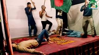 drama words|Roktim Surjo(Drama) রক্তিম সূর্য । মুক্তিযুদ্ধ এর ইতিহাস।চোখের পানি ধরে রাখা যায় না