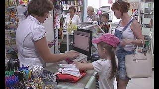 Сколько стоит школьник? ТК «Первый Советский».