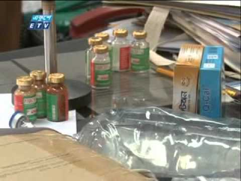 Medicine Crime in Bangladesh.flv