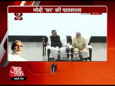 Narendra Modi Maoists taught lessons of peace