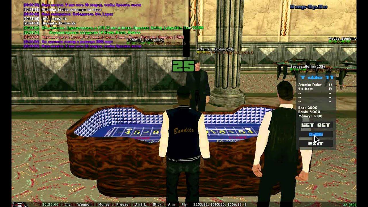 Тактики казино кости samp rp