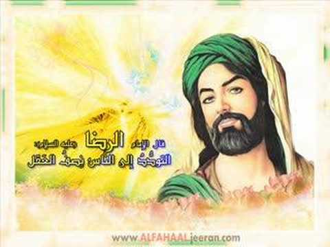 Imam Ali - We love him more then ourselfs