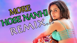 MORE HOSE NANHI - OFFICIAL REMIX - ISHQ PUNITHARE - ODIA NEW MOVIE REMIX VERSION