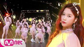 Wjsn La La Love Kpop Tv Show M Countdown 190117 Ep 602