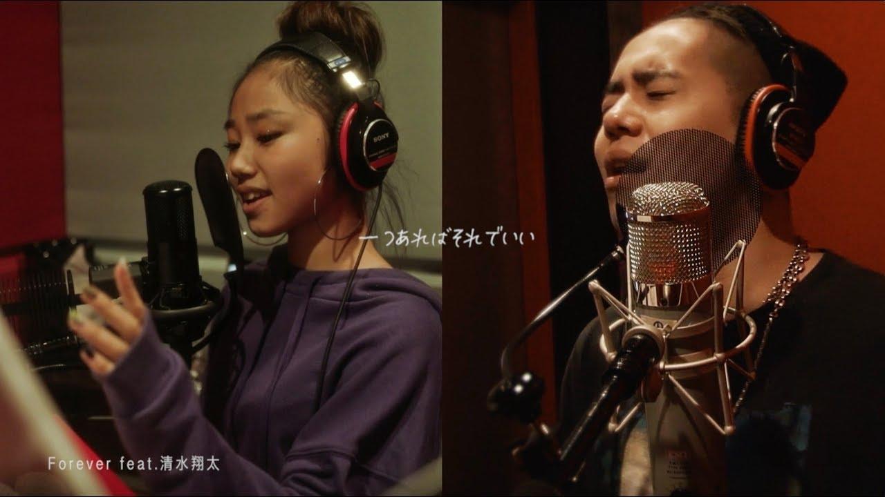 "RIRI - 清水翔太をフィーチャした""Forever""のTeaser映像を公開 新譜「NEO」2018年11月28日発売予定収録曲 thm Music info Clip"