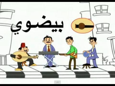 Teach Children The Shapes In Arabic العربية للأطفال video