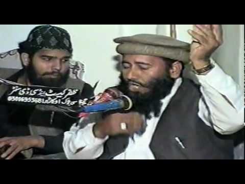gustakh-e-rasool ka anjaam - Muhammad Khalid Mujahid - 1(2)