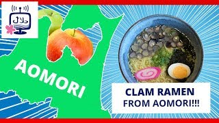 Try this Halal Freshwater Clam or Shijimi Ramen from Aomori!