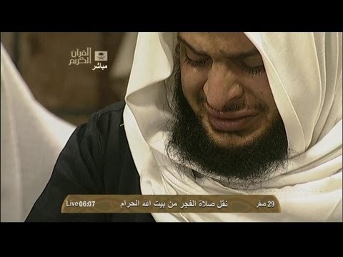 Emotional Makkah Fajr 11th Jan 2013 Sheikh Ghamdi video