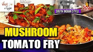 Mushroom Tomato Fry Recipe || South Indian Style Recipe || What A Taste || Vanitha TV