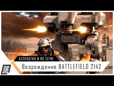 Battlefield 2142 Deluxe Edition скачать торрент
