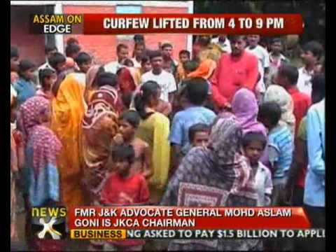 Assam: Curfew lifted, BPF suspends bandh for five hours - NewsX