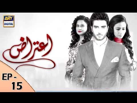 Aitraz Episode 15 - ARY Digital Drama thumbnail