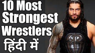 Top 10 Most strongest Wrestlers in WWE (Hindi mai) |wwe hindi khabar| (WWE in hindi)