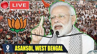 MODI LIVE : PM Modi Addresses Public Meeting at Asansol, West Bengal | Election BJP Campaign 2019