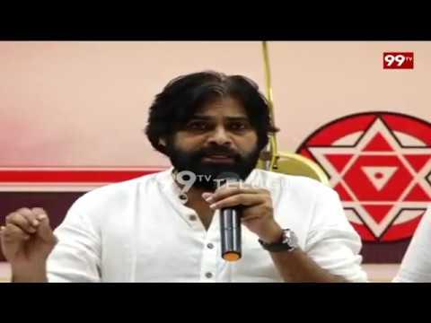 న్యాయవాదులతో  పవన్ భేటీ | Pawan Kalyan Meeting With Lawyers in Bhimavaram | 99 TV Telugu