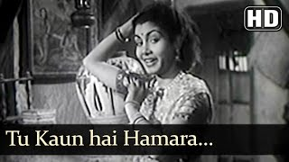 Tu Kaun Hai Mera (HD) - Deedar (1951) -  Ashok Kumar - Dilip Kumar - Nargis - Nimmi
