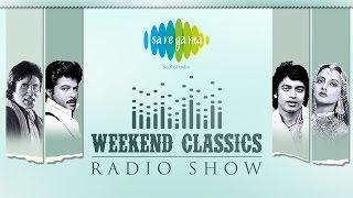 download lagu Weekend Classics Radio Show  80's Special  Kuch gratis