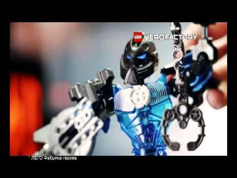 Lego hero factory стормер 20