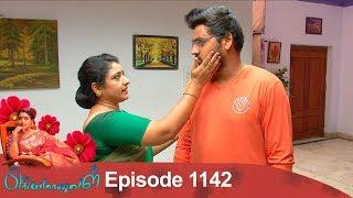Priyamanaval Episode 1142, 12/10/18
