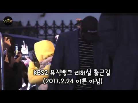 [HD] 170224 방탄소년단BTS otw to Music Bank