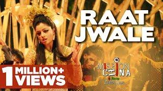 Raat Jwale | Full Video Song | Mission China | Mrinmoyee Goswami | Zubeen Garg